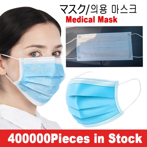 In Stock Medical Masks KN95 Masks Face Disposable Antiviral for Flu